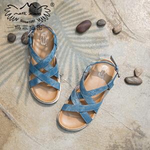 玛菲玛图夏季新品深蓝色真皮凉鞋女平底学院风一字扣带厚底中空罗马鞋M198180832T10