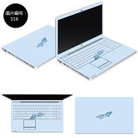20190826220908876联想G400/Y470/Y480电脑贴膜G490/G480/G470笔记本保护膜外壳