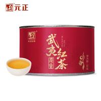 正山好茶 元正泉香正山小种50g特级红茶罐装桐木关原厂武夷山茶叶