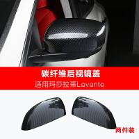 车上生活适用于玛莎拉蒂 LEVANTE改装方向盘亮片 吉博力