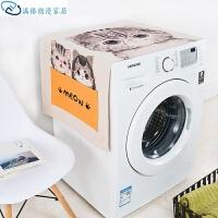 洗衣机罩滚筒 冰箱盖巾棉麻洗衣机盖布床头柜盖巾家用 140cmx55cm