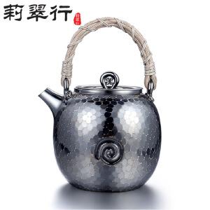 莉翠行 一张打银壶 S999 蜗牛小壶手工煮水壶茶器银壶提梁壶 约400克
