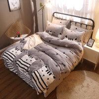 双面绒法兰绒四件套加绒加厚珊瑚绒1.8m床上三件套法莱绒被套床单