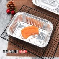 外卖打包锡纸碗铝箔纸饭盒烧烤盒锡纸盒长方形锡箔餐盒 烧烤工具