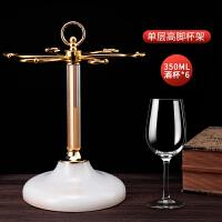 【优选】欧式创意红酒架摆件架葡萄酒杯架红酒杯架倒挂酒柜装饰品摆件