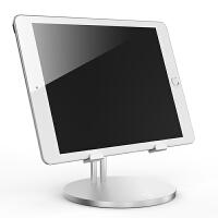 苹果iPad支架桌面懒人支架通用平板电脑支撑架电视直播多功能托架 JSP-2 iPad平板支架-银