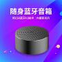Xiaomi/小米 小米随身蓝牙音箱无线usb迷你随身便携小音箱