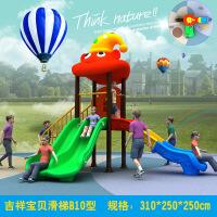 新款幼儿园滑梯室外儿童大型组合玩具游乐设施户外小博士滑滑梯 浅