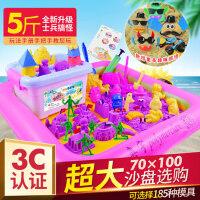 奥宇太空儿童沙子安全无毒套装魔力玩具粘土男孩女孩橡皮泥土批发