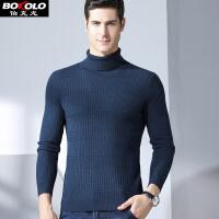 伯克龙男士纯羊毛衫 秋冬季新款100%羊毛针织衫男装韩版青中老年套头高领毛衣 Z8032