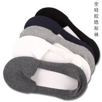 船袜男春夏季薄款男士短袜浅口隐形硅胶低帮棉袜纯色透气男袜子