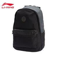李宁双肩包男女包2018新款运动时尚系列背包学生书包运动包ABSN212