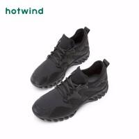 热风2018年秋季时尚女士运动风休闲鞋深口系带单鞋H11W8103