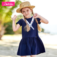 【2折价:40】笛莎童装女童连衣裙19夏季新款短袖洋气公主裙女公主儿童裙子