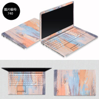 联想G50-80 Y50p-70 Z50笔记本贴膜G40 Y40 Z40 S41 S410电脑贴纸