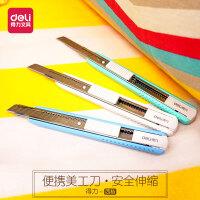 得力学生美工刀片不锈钢 多功能壁纸刀手工刀工具刀锋利削笔刀号