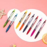 日本pilot百乐v5彩色中性笔学生用直液式走珠笔彩色笔做笔记专用笔多色水笔签字笔手账笔好看少女心的笔0.5mm