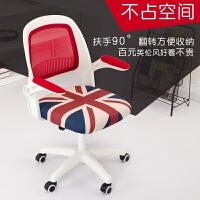 【支持礼品卡】个性电脑椅子家用现代简约办公椅升降转椅学生写字椅弓形书桌椅子3ua