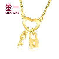 金一黄金项链女套链足金吊坠心有锁属锁骨链 结婚金饰 约6.68克
