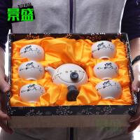 企业活动礼品定制LOGO刻字雪花公司采购整套功夫茶具茶壶