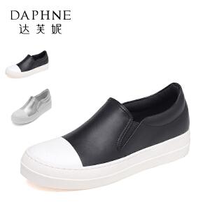 Daphne/达芙妮秋 时尚拼色平底松紧带休闲乐福女鞋