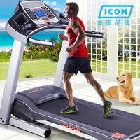 【赞商品】美国ICON爱康 跑步机 家用静音折叠