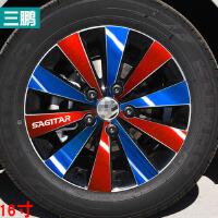 三鹏专用于大众 新速腾轮毂贴纸 改装车贴电镀轮圈遮挡划痕保护膜 蓝