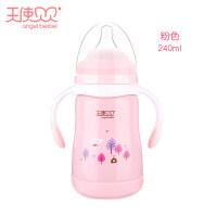 保温奶瓶婴儿宝宝儿童两用不锈钢保暖带吸管杯宽口径