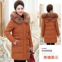 中老年女装冬装棉衣妈妈外套中长款40岁50羽绒中年人加厚棉袄
