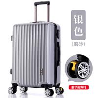 行李箱拉杆箱旅行箱包24女男26韩版20万向轮密码箱学生皮箱子28寸