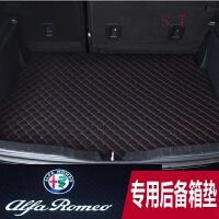 阿尔法罗密欧改装专用Giulia Stelvio后备箱垫罗密欧专用尾箱垫