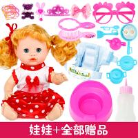 会说话智能洋娃娃套装女孩过家家玩具仿真婴儿宝宝小手推车礼物
