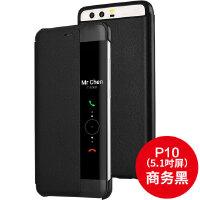 华为p10手机壳 p10plus手机套Mate10保护套Mate10Pro翻盖式P20智能皮套p20