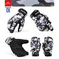 单双板滑雪骑行户外运动三指手套防水风保暖专业护具
