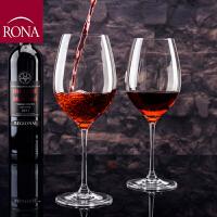 RONA 进口欢庆无铅水晶玻璃高脚杯 红酒杯 葡萄酒杯 香槟杯 3种容量 1只装