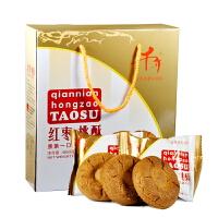 【章贡馆】江西特产 红枣桃酥 送长辈饼干礼盒装800g 桃酥饼干