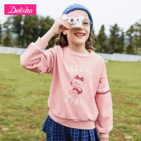 【2折价:47】笛莎童装女童卫衣春秋装新款中大童儿童洋气小女孩宝宝外套上衣