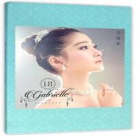 CD关晓彤首张Mini专辑18EP