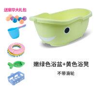 20180822161623130大号加厚婴儿浴盆宝宝洗澡盆儿童洗澡桶新生儿沐浴盆0到10岁