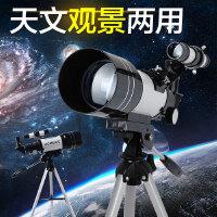 Aomekie 天文望远镜高倍高清天地两用F30070M