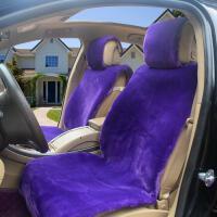 羊毛汽车坐垫Jeep新大切诺基 指南者 自由光冬季短毛绒座垫