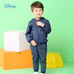 迪士尼 童装男童春季新品男女宝宝套装带帽纯色休闲外出服171T669