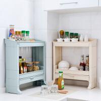 双层抽屉调料架厨房调味料架子塑料多层置物架多功能调味品收纳架