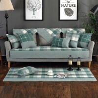 水洗棉沙发垫罩套全棉布艺四季通用简约现代全包防滑纯棉客厅坐垫