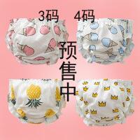 女宝宝小内裤0-1岁3纯棉4新生婴儿童幼童女宝女童面包裤6-18个月
