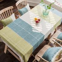 简约现代棉麻小清新桌布客厅茶几餐桌布布艺风格子长方形台布