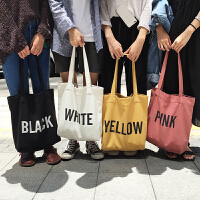 韩国学院ulzzang原宿女包文艺森系糖果色百搭帆布包单肩包手提包