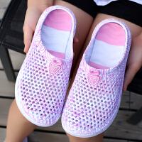 夏季透气包头洞洞鞋女拖鞋凉拖鞋防滑沙滩鞋女拖鞋海边外穿下水