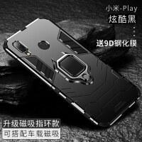20190530205207293红米note7手机壳Note7Pro全包防摔小米play保护套摄像头硅胶个性创意re