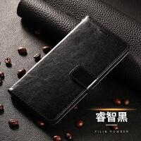 360N7 Pro手机壳硅胶N5s保护套n6防摔全包边N6lite潮牌翻盖式皮套
